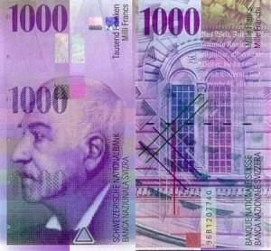 1000 Swiss Franc Note